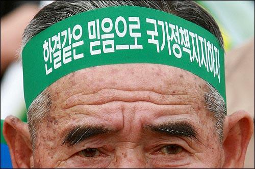 '한반도 대운하 공약실천 촉구결의대회'가 22일 오후 서울 여의도 63빌딩앞 한강 둔치에서 친환경 물길잇기 전국연대 주최로 열렸다. 이날 행사에 참석한 장애인 관련 단체 회원들이 '한결같은 믿음으로 국가정책 지지하자'는 구호가 적힌 머리띠와 피켓을 들고 나왔다.