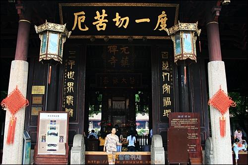 차오저우의 당나라 시대 사원 카이위엔쓰 천왕전, '도일체고액' 편액이 보이고 그 안에 미륵불 입상이 있다
