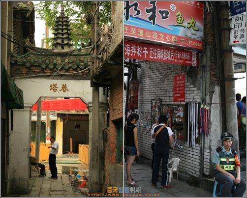 푸저우 삼방칠항 중 하나인 타샹 입구 지붕위에 걸린 탑과 후문 쪽에서 지키고 있는 바오안