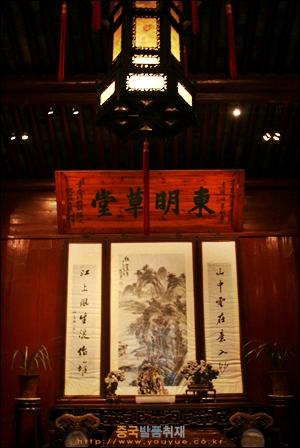 닝보 텐이거의 주인 범흠의 서재