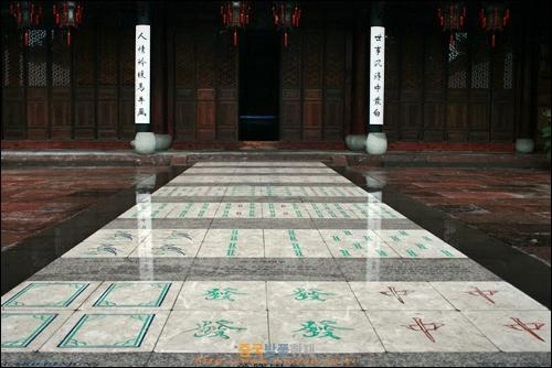 닝보 텐이거 안에 있는 마작 기념관 핑허탕 앞 마당에 대리석으로 만든 마작패들
