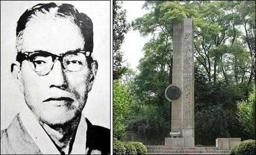 외솔 최현배 선생과 기념비