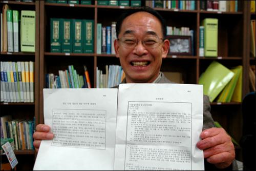 김영만 상임대표가 일본 후쿠오카 출입국심사대에서 받은 '안내문'을 들어보이고 있다.