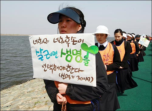 한반도대운하 백지화를 위해 '종교인 생명평화 100일 도보순례단'이 1일 오전 부산 을숙도 낙동강 하구둑을 따라 걷고 있다.