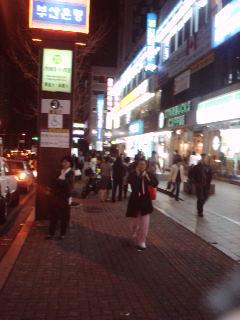 부산의 '신촌'이라고 일러지고 있는 '경성대 &부경대' 전철역 앞