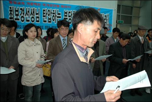 간디학교 학부모 대표인 김순재씨가 2일 오후 진주시청에서 열린 기자회견 때 기자회견문을 낭독하고 있다.