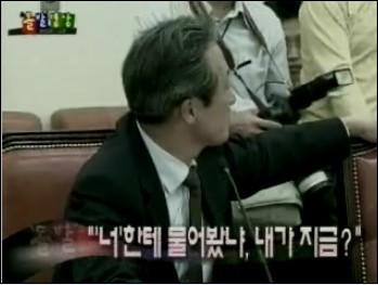2006년 9월 14일자 YTN 돌발영상 <호통+허무' 개그>의 한 장면