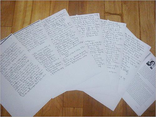 만다라의 작가 김성동이 문지에 보낸 장문의 편지 문지는 2달을 훌쩍 넘긴 지금까지 작가에게 아무런 연락을 취하지 않고 있다