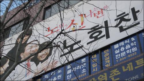 진보신당 노회찬 후보는 홍정욱 후보를 물리치지 못했다.
