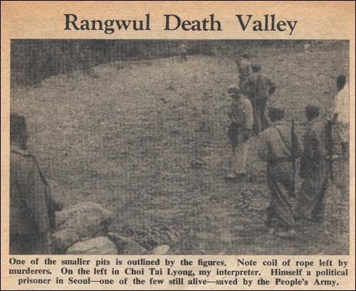 1950년 8월 영국 <데일리워커>의 앨런 위닝턴 기자가 '나는 한국에서 진실을 보았다'의 기사내용. 대전 산내 낭월동 학살을 다루고 있다.