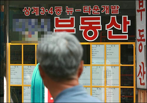 15일 오후 서울 노원구 상계3동 한 부동산중계사무소앞에 뉴타운 상담을 홍보하는 문구가 붙어 있다.