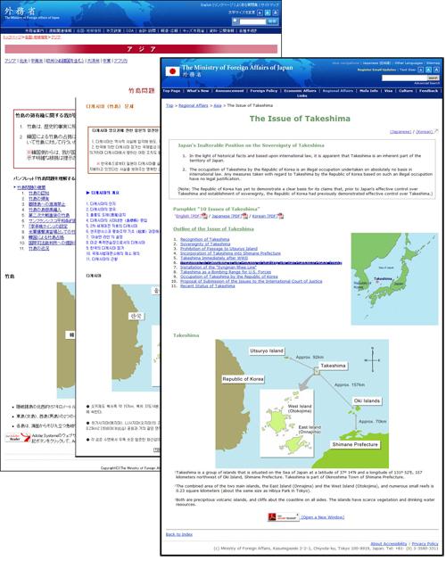 일본외무성 홈페이지 '다케시마(竹島)문제' 같은 내용을 일본어, 한국어, 영어로 제작하였고, 목차를 만들어 정보전달력을 높이고 있다. 외무성이 지난 2월에 발행한 '다케시마문제를 이해하기 위한 10개의 포인트'원문을 다운로드 할 수 있도록 하였다.