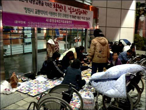 (사)창원장애인자립생활센터 등 장애인단체 회원 10여명은 지난 22일 저녁부터 창원시청 현관 앞에서 밤샘 노숙농성을 벌이고 있다.