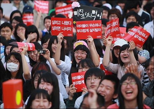 미국산 쇠고기 수입 전면 개방을 반대하는 학생들과 시민들이 3일 저녁 서울 청계광장을 가득 메우고 정부의 미국산 쇠고기 수입 정책 철회를 촉구하며 구호를 외치고 있다.