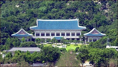 청와대(자료 사진).