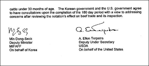 한국 정부는 쇠고기 협상문 공개를 거부했다. 그러나 서명이 든 협상 내용은 미국 정부에 의해 이미 인터넷에 공개되어 있다. 왼쪽에 민동석 농림수산식품부 농업통상정책관의 서명이 보인다.