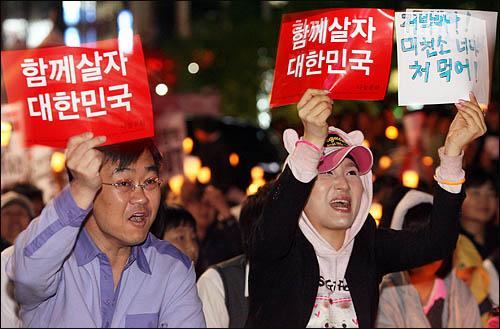 6일 저녁 서울 청계광장에서 열린 미국산 쇠고기 수입 반대 촛불문화제에 참가한 학생과 시민들이 미국산 쇠고기 수입 반대 구호를 외치고 있다.