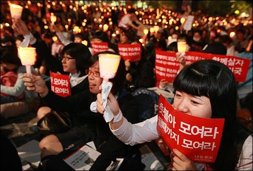 미국산 쇠고기 수입 전면 개방을 반대하는 학생과 시민들이 9일 저녁 서울 청계광장에서 열린 촛불문화제에서 정부의 미국산 쇠고기 수입 정책 철회를 촉구하며 구호를 외치고 있다.