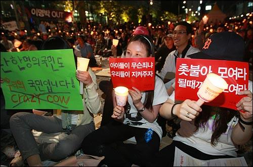미국산 쇠고기 수입 전면 개방을 반대하는 학생과 시민들이 10일 저녁 서울 청계광장에서 열린 촛불문화제에서 정부의 미국산 쇠고기 수입 정책 철회를 촉구하고 있다.