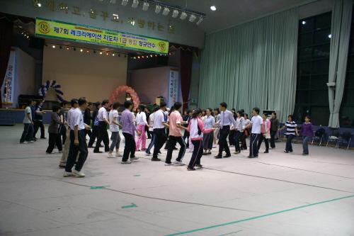 레크리에이션 지도자 자격 통합연수 마달피 수련원에서 레크리에이션 지도자 자격 통합연수를 받고 있는 연수생들의 모습