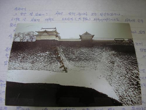 스승과 나눈 편지5 일본에서 선생님이 보내신 엽서1. 겨울 배경이네요.