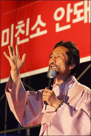 강기갑 민주노동당 의원이 17일 저녁 서울 청계광장에서 열린 촛불문화제에서 무대에 올라 한미 쇠고기 재협상을 촉구하고 있다.