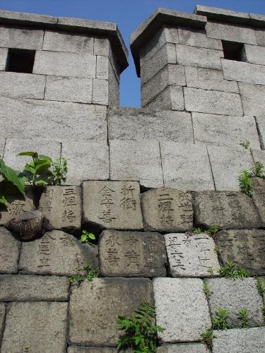 이름이 새겨진 돌: 성곽을 축조한 관리들의 이름이 보인다.