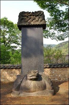 한강 정구 선생 신도비(문목공한강선생신도비) 백매원에는 상촌 신흠(1523~1597)이 한강 선생을 기리는 신도비가 있어요. 한강 정구 선생은 '본관 청주(淸州), 자 도가(道可), 호 한강(寒岡), 시호 문목(文穆)'입니다.