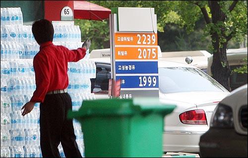 치솟는 유가 리터당 2천원 돌파 국제 석유시장의 척도인 서부 텍사스산 원유(WTI) 선물가격이 배럴당 133달러까지 치솟으며 '3차 오일쇼크'에 대한 두려움이 커지고 있는 가운데 22일 서울 시내 한 주유소 가격판에 리터당 2천원을 넘긴 가격이 적혀있다.