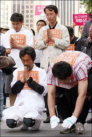 강기갑 민주노동당, 임종인 통합민주당 의원이 24일 오후 서울 청계광장에서 청와대까지 한미 쇠고기 재협상을 촉구하는 삼보일배를 하고 있다.