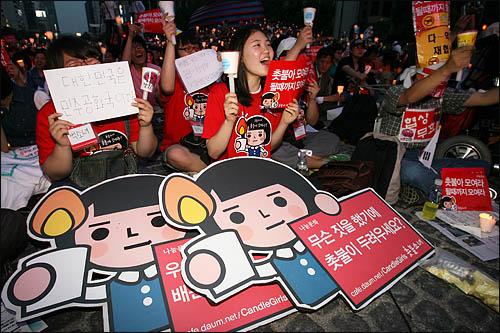 광우병 위험으로부터 안전하지 않은 미국산 쇠고기 수입에 반대하는 학생과 시민들이 24일 저녁 서울 청계광장에서 한미 쇠고기 재협상을 촉구하며 촛불을 밝히고 있다.