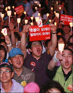 미국산 쇠고기 수입 전면 개방을 반대하는 학생과 시민들이 지난 24일 저녁 서울 청계광장에서 열린 광우병위험 미국산쇠고기 수입반대 제17차 촛불문화제에서 정부의 미국산 쇠고기 수입 정책 철회를 촉구하며 구호를 외치고 있다.