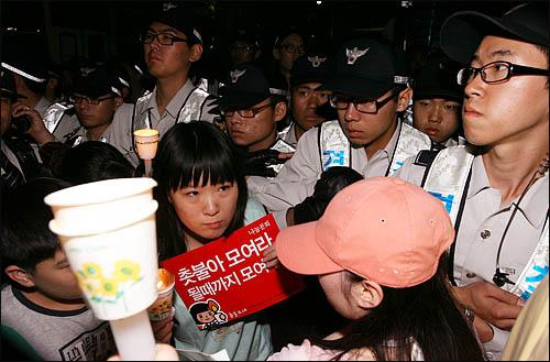 미국산 쇠고기 수입에 반대하는 촛불문화제에 참석했던 학생과 시민들이 24일 밤 행사를 마친 뒤 청와대로 행진하려하자 경찰이 이들을 막고 있다.