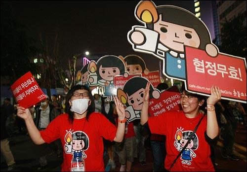 26일 밤 서울 청계광장에서 열린 광우병위험 미국산쇠고기 수입반대 촛불문화제에 참석했던 학생과 시민들이 촛불집회를 마친 뒤 종로거리로 나와 '이명박 탄핵' '고시 반대' '협상 무효'을 외치고 있다.