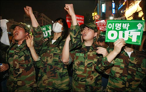 27일 새벽 서울 청계광장에서 열린 광우병위험 미국산쇠고기 수입반대 촛불문화제에 참석했던 예비군들이 촛불집회를 마친 뒤 종로거리로 나와 '이명박 탄핵' '고시 반대' '협상 무효'을 외치고 있다.