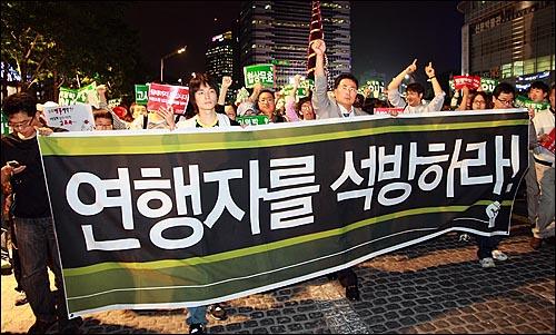 미국산 쇠고기 수입 전면 개방을 반대하는 학생과 시민들이 27일 저녁 서울 청계광장에서 열린 광우병위험 미국산쇠고기 수입반대 촛불문화제를 마친뒤 행진을 하며 연행자를 석방하라고 구호를 외치고 있다.