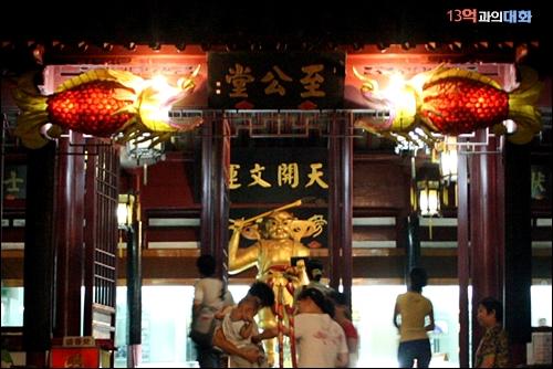 중국발품취재 중에 찾은 난징의 과거시험장 강남공원