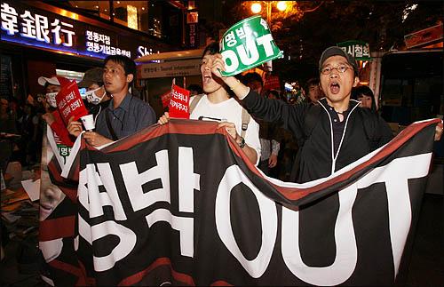 광우병 위험으로부터 안전하지 않은 미국산 쇠고기 수입에 반대하는 학생과 시민들이 27일 밤 서울 명동거리에서 구호를 외치며 행진하고 있다.