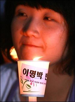 광우병위험 미국산쇠고기 수입반대 21차 촛불문화제가 28일 저녁 서울 청계광장에서 열리고 있다.