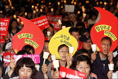 광우병 위험으로부터 안전하지 않은 미국산 쇠고기 수입에 반대하는 시민과 학생들이 28일 밤 서울 청계광장에서 장관고시 연기와 재협상을 촉구하며 촛불을 밝히고 있다.