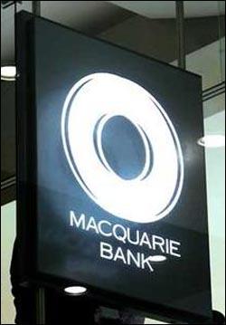 맥쿼리 은행 로고.