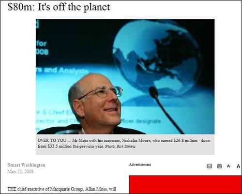 8000만 달러는 지구보다 크다고 보도한 <시드니모닝헤럴드>.