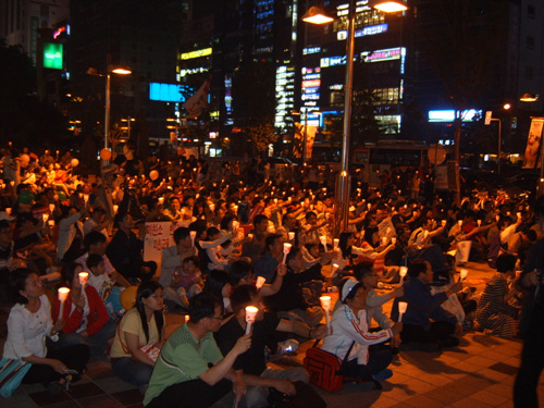 울산 롯데백화점 앞 '광우병 쇠고기 수입반대' 촛불문화제