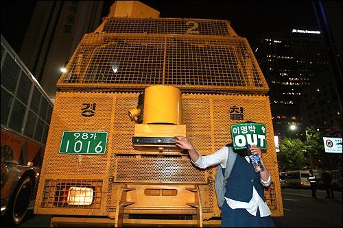 30일 밤 서울 태평로 덕수궁앞 도로에서 미국산 쇠고기 전면수입에 반대하는 시민들이 경찰과 대치하는 가운데 한 여고생이 시위 진압을 위해 대기중인 경찰 살수차(물대포)를 혼자서 가로막고 있다.