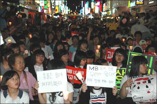 5월 31일 저녁 서면에서 열린 촛불문화제 모습.