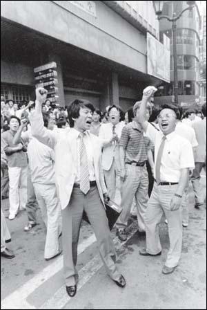 6월 항쟁 당시 시위에 참가한 '넥타이 부대'
