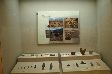 선사시대 유물 전시