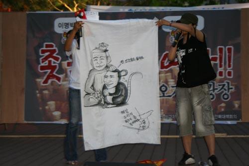 쥐박이 이명박 대통령을 쥐로 그린 만평을 들고 서울까지 상경해서 촛불행진에 참여했다