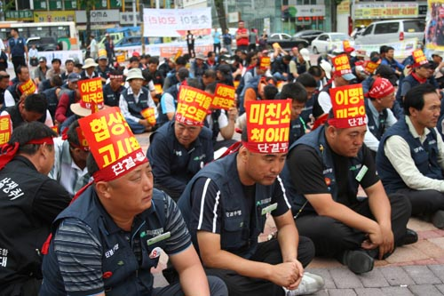 결의대회 민주노총 전북본부 '고시철회 관보게재 중단 전면 재협상' 결의대회가 열렸다.