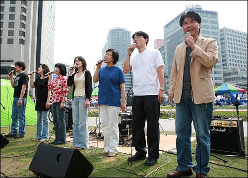 7일 오후 서울 시청 앞 광장에서 문화연대 주최로 열리고 있는 노래 공연에 나온 노찾사.